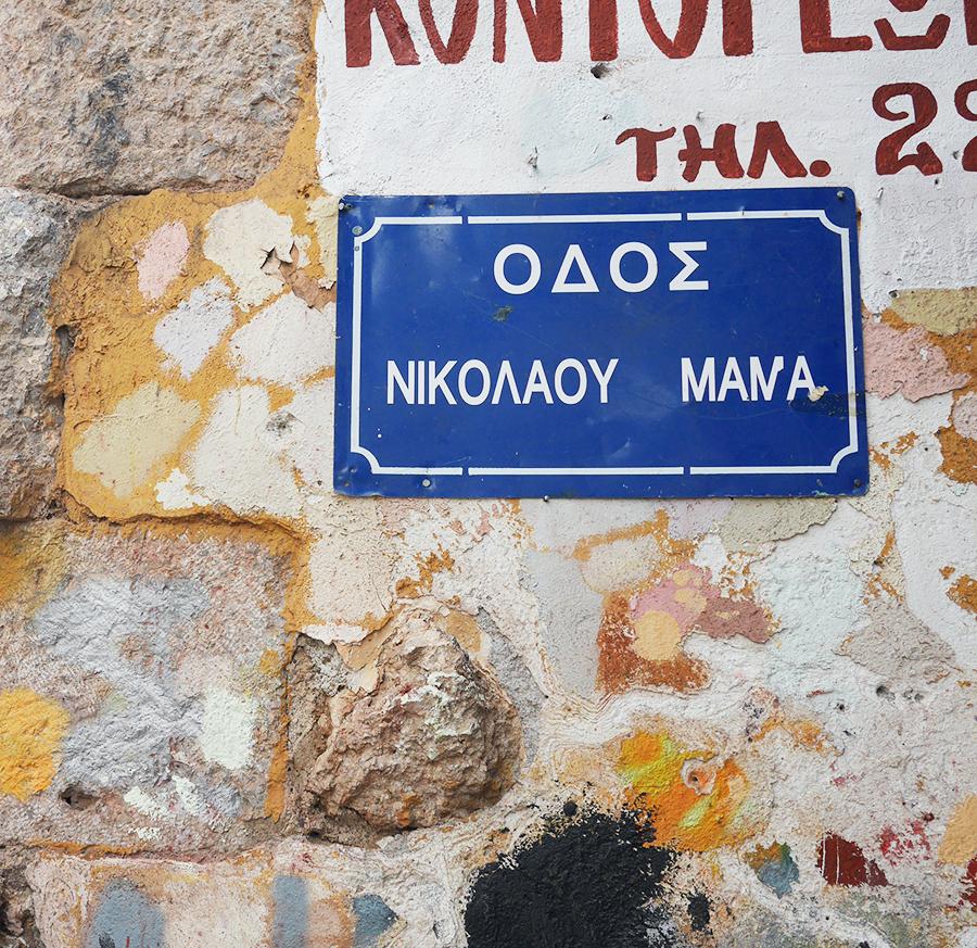 grece69